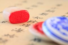 Chinese stone seal. Chinese calligraphy translation: pearl stock image