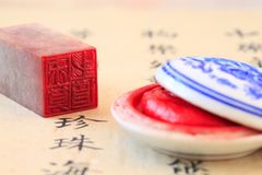 Chinese stone seal stock images