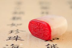 Chinese stone seal royalty free stock photos