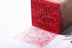 Chinese stone seal. ,China`s traditional arts and crafts royalty free stock photography