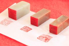 Chinese stone seal. ,China`s traditional arts and crafts royalty free stock photo