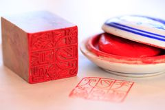 Chinese stone seal. S, seal cutting works royalty free stock images