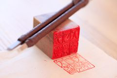 Chinese stone seal. S, seal cutting works royalty free stock image