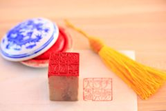 Chinese stone seal royalty free stock photography