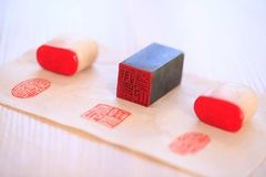 Chinese stone seal. S, Chinese art of seal cutting royalty free stock image