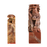 Chinese stone stamps Royalty Free Stock Photo