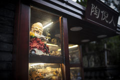 Chinese Store in Sichuan. Fu Lu Shou in Chinese ceramics shop Stock Photography