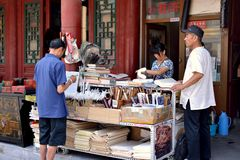 Chinese stores  ancient cultural goods Royalty Free Stock Photo