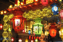 Chinese street decoration Royalty Free Stock Image