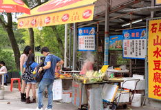 Chinese Street Food Stand Stock Photos
