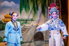 Chinese Street Opera Stock Image
