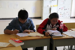 Chinese Students in Class Stock Photography