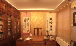 Chinese study Royalty Free Stock Images