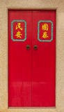 Chinese style Ancient Chinese red door knocker Royalty Free Stock Photography