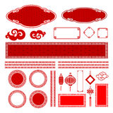 003 Chinese style art boarder frame element for design and decor Stock Photography