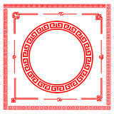 Chinese style art boarder frame element for design and decoratio Stock Photo
