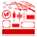 Chinese style art boarder frame element for design  Royalty Free Stock Photography