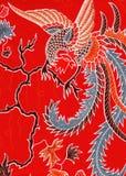 Chinese style  bird pattern. Stock Photos