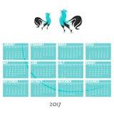 Chinese style 2017 calendar new year illustration . Vektor Vector Illustration