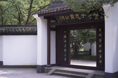 Chinese style courtyard architecture. ,xihu,hangzhou,Chinese, east, value, history, house, building Stock Images
