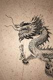 Chinese style dragon Drawing Royalty Free Stock Image
