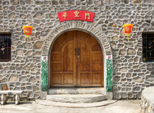 Chinese style gate Royalty Free Stock Photography