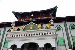 Chinese style mosque with miniature minarets and pagoda architecture Beijing China. Beijing, China - October 20, 2015: The front facade for a mosque with Stock Photo