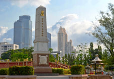 Chinese style park that use for many choice. Park in the city that use for shrine and tomb and exercise area for people Stock Images