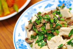 Chinese style vegetarian delicacy Stock Images