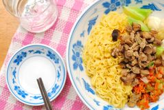 Chinese style vegetarian noodles Stock Images