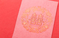 Chinese style wedding invitation card Royalty Free Stock Photo