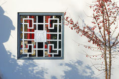 Free Chinese Style Window Royalty Free Stock Image - 3930496