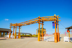 Chinese style wood entrance toward campsite Royalty Free Stock Photography