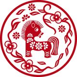 Chinese styled horse as symbol of year of 2014. Red isolated on white Stock Images