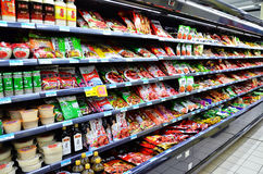 Chinese supermarket. A interior view of chinese supermarket in wuhan city, hubei provicne ,china Stock Photo