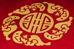 Chinese symbol Royalty Free Stock Photography