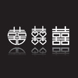 Chinese symbol of double happiness and marriage Stock Photography