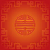 Chinese symbol red background Stock Photography