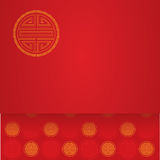 Chinese symbol red banner Stock Photography