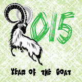 Chinese symbol vector goat 2015 year. Chinese symbol vector goat 2015 year illustration image design Royalty Free Stock Photos