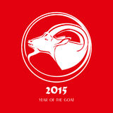 Chinese symbol vector goat 2015 year on red background. Stylizing Goat's head isolated on red background. Chinese symbol vector goat 2015 year on red background Vector Illustration