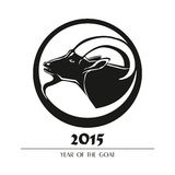 Chinese symbol vector goat 2015 year on white background Stock Photo