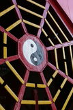 Chinese symbol, Yin-Yang Royalty Free Stock Photography