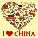 Chinese symbols icons in the form of heart, Stock Images