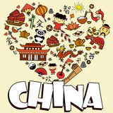 Chinese symbols icons in the form of heart, Royalty Free Stock Photography