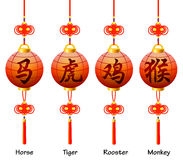 Chinese symbols on the lantern. Signs of the Zodia. Chinese symbols set on the lantern. Signs of the Zodiac. Rooster, horse, monkey, tiger vector illustration