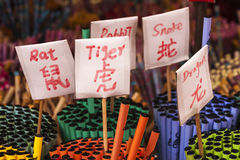 Chinese Symbols in Lucky Pens. For sale in Street Market Stall royalty free stock images