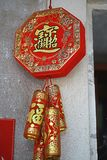 Chinese symbols mobile red decorated. Hanging royalty free stock photography
