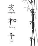 Chinese symbols1 Royalty Free Stock Photo
