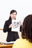 Chinese taalleraar Stock Fotografie